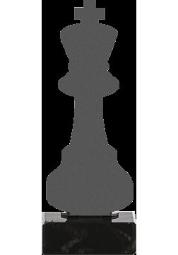 Metal Chess Trophy